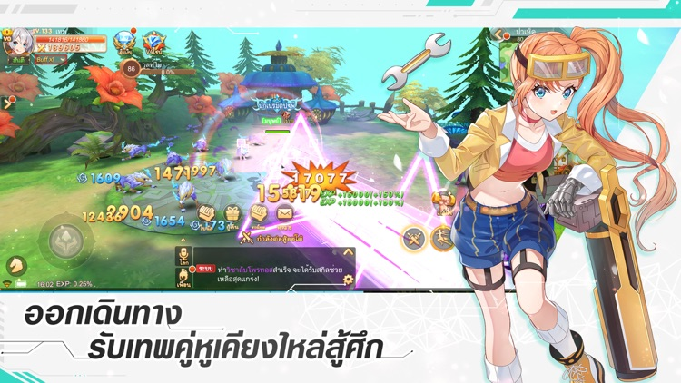 Tales of gaia- PVPศึกชิงจ้าว screenshot-4