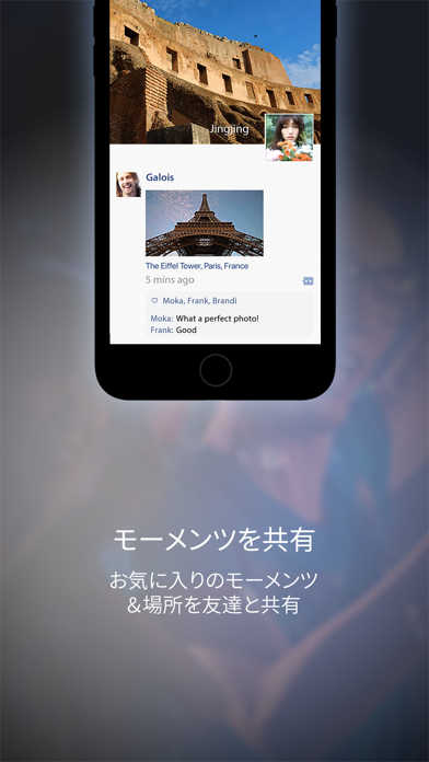 Screenshot for WeChat in Japan App Store