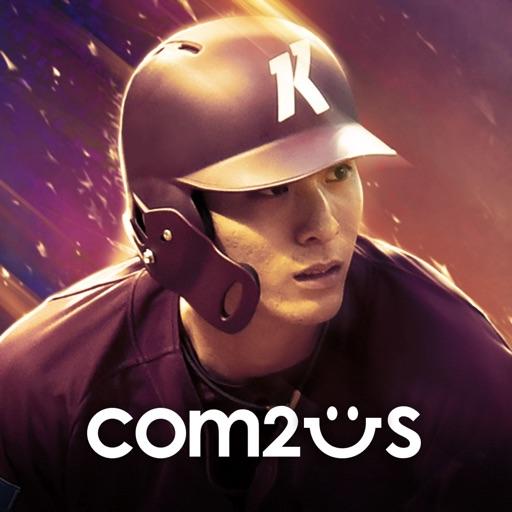 컴투스프로야구2020 icon