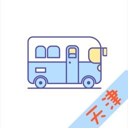 天津实时公交-专注等公交