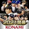 プロ野球スピリッツA - iPhoneアプリ