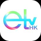 ETV教育電視 icon