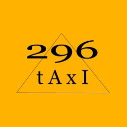 296 Taxi Kyiv, Odesa