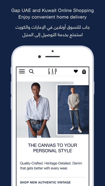 Gap UAE KW Online Shopping جاب