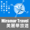 Miramar Travel