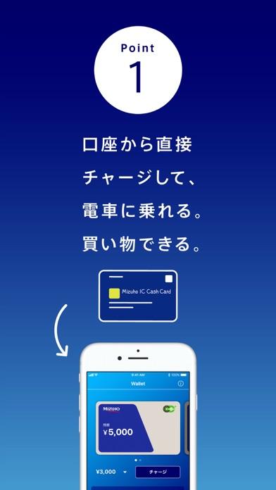 みずほWallet  みずほ銀行の口座直結スマホ決済アプリのおすすめ画像4
