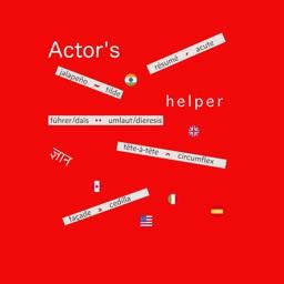 Actor's Helper