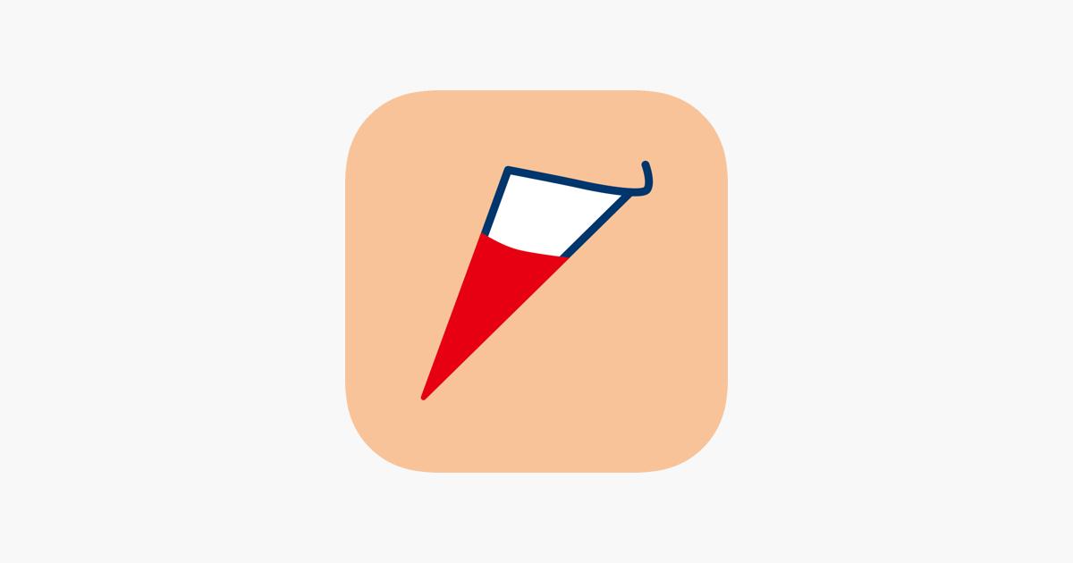カープ公式アプリ -…