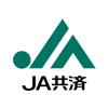 全国共済農業協同組合連合会(JA共済連) - JA共済アプリ アートワーク