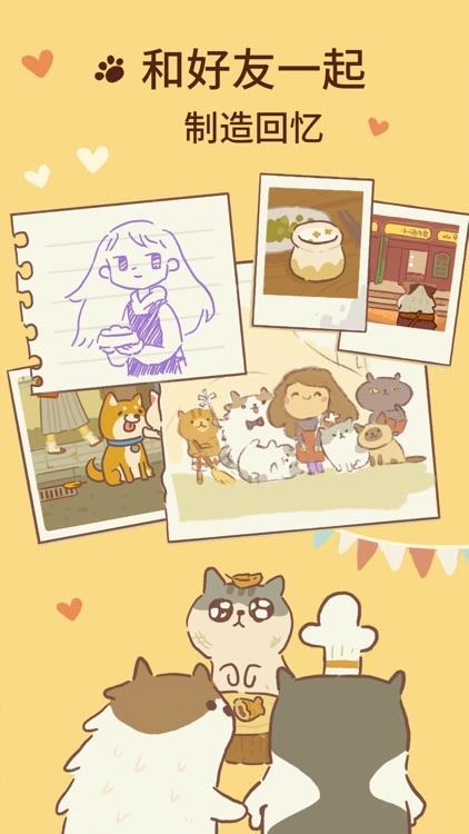 动物餐厅-中文 screenshot-5