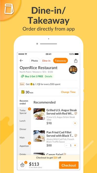 OpenRice ScreenShot3