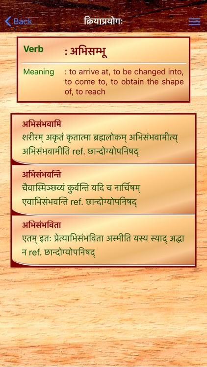 Sanskrit Dhatu 360° screenshot-8