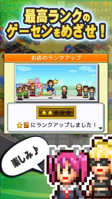 Pocket Arcade Story DX screenshot 4