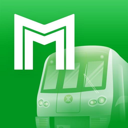 MetroMan Shenzhen