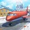 机场都市 Airport City — 模拟经营