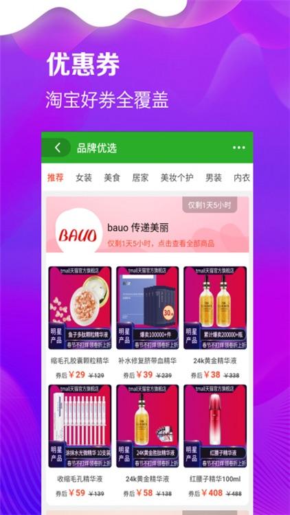 银城E购 screenshot-2