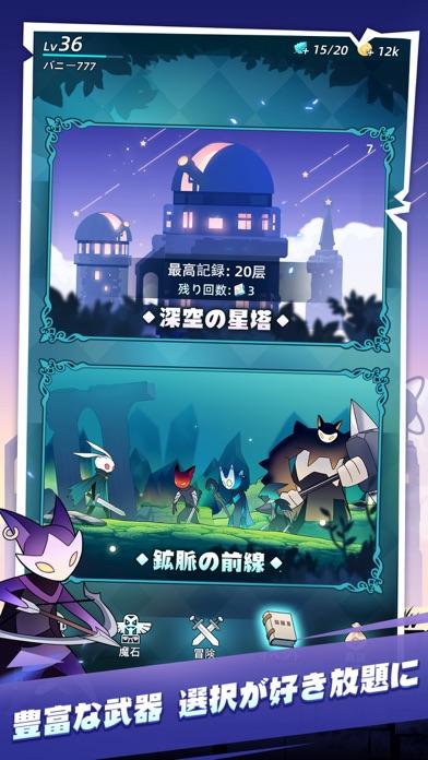 Bangbang Rabbit!-無限の戦いのおすすめ画像10