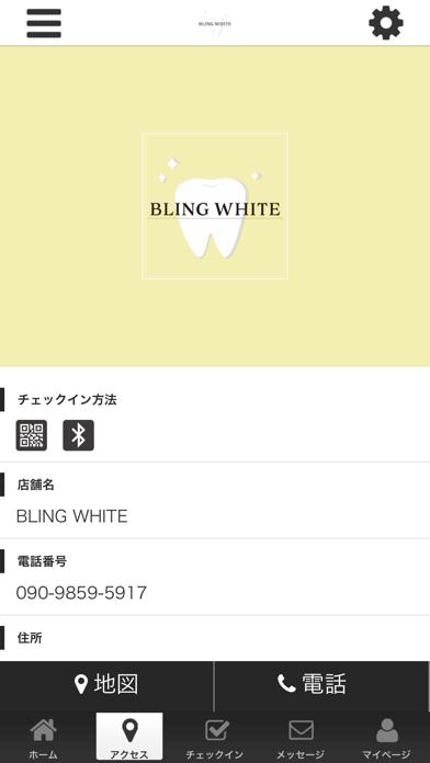 BLINGWHITE
