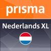 Woordenboek XL Nederlands - iPhoneアプリ