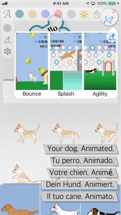 Wicked Dog screenshot-0