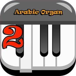 Oriental Organ 2