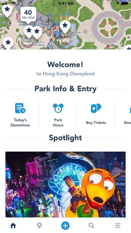 Hong Kong Disneyland screenshot-5