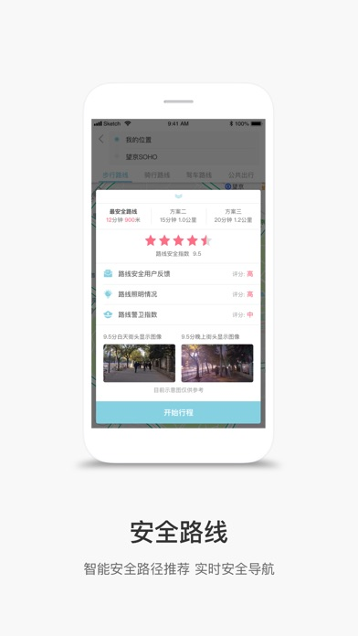 Screenshot for 途伴熊 in United States App Store