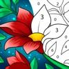 数字で塗り絵: 大人のための塗り絵 - iPadアプリ