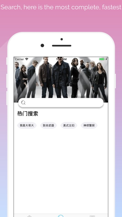 爱美剧TV-爱美剧官方APP screenshot #4