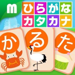 Hiragana-Katakana Karuta
