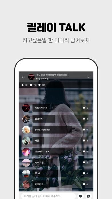 스푼 라디오 - LIVE방송 BJ소통 for Windows