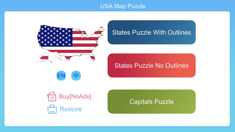 USA Map Puzzle Game by Lou Changhua