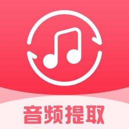 Audio Extract & Convert