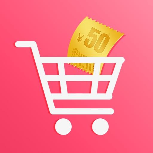 贝壳购-购物领优惠券,好省钱的返利app