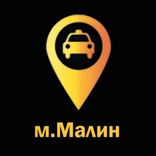Євро таксі (Малин)