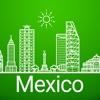 メキシコシティ 旅行 ガイド &マップ - iPhoneアプリ