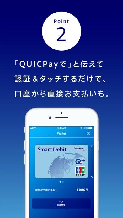 みずほWallet  みずほ銀行の口座直結スマホ決済アプリ ScreenShot4