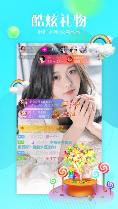 奇秀-小视频直播秀 Screenshot