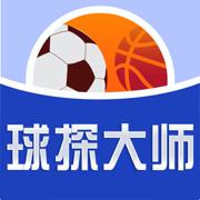 球探体育-大师预约篮球场预定