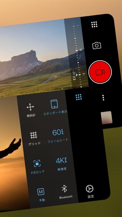 ProCamera. ポートレートカメラのおすすめ画像9