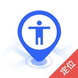 寻觅定位-查找好友追踪位置共享