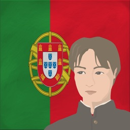 Aluno: Portuguese Flashcards