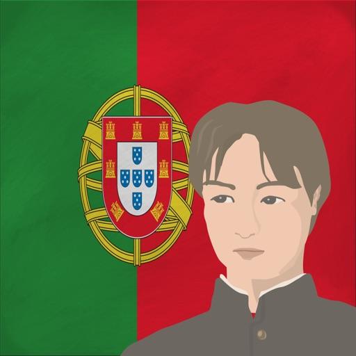 Aluno: Portuguese Flashcards