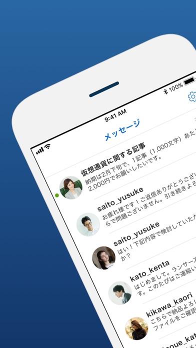 dd8f9c2fcbf31 アプリの詳細 - Appstyle -