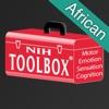 NIH Toolbox African - iPadアプリ