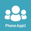 PhoneAppli,inc - 連絡とれるくん アートワーク
