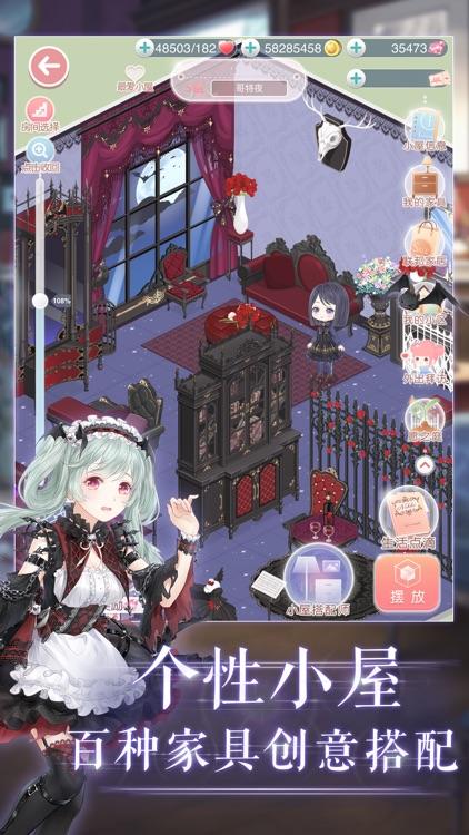 奇迹暖暖 screenshot-4