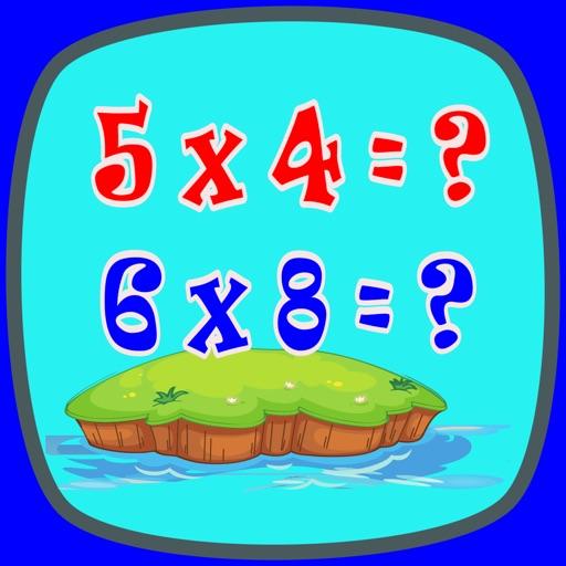 Times Tables Math Trainer UN