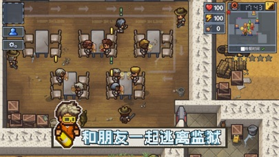 Screenshot for 逃脱者2 - The Escapists 2 口袋版 in China App Store