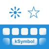 kSymbol - 特殊符号键盘